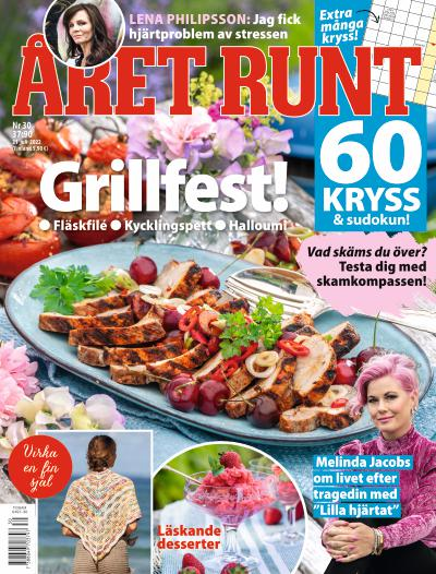 Cover for Året Runt